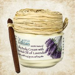 Silky body cream with essential oil of lavender 175 gm