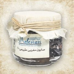 Moroccan paste soap in a glass jar 175 gm