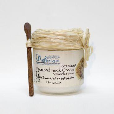 Antiwrinkle Cream